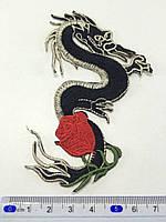 Нашивка Дракон с розой 11х6,5см