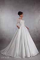 Свадебное платье 414