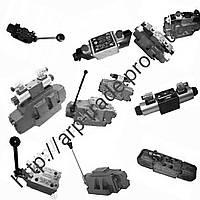 Гидрораспределитель (с электроуправлением) Р323 АЛ 1-24 220В
