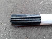 Вольфрамовые прутки для сварки ВЛ диам.4мм.