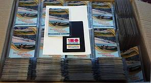 Магнитные визитки для экскурсовода 131