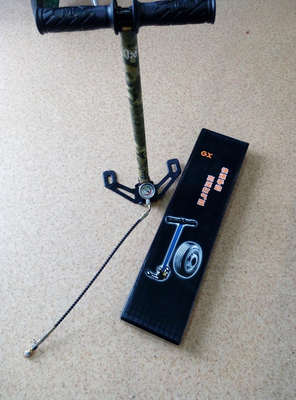 Насос высокого давления GX рабочее  300атм, для заправки РСР оружия