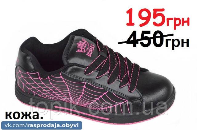 Кроссовки скейтера кожа мужские женские подростковые черные паутина ... b279bcc8643e0