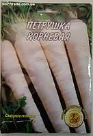 Семена Петрушка корневая, скороспелый, 20 г.