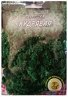 Семена Петрушка кудрявая, среднеспелый, 20 г., фото 1