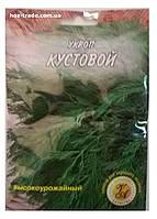 Семена Укроп Кустовой, высокоурожайный, 20 г.