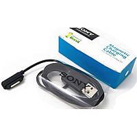 Магнитный кабель для Sony (Magnetic Charging Cable EC21)