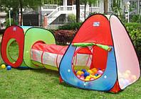 Детский игровой центр 2958 (2 палатки + тоннель)