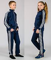 Подростковый спортивный костюм (темно-синий), фото 1