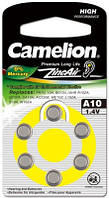 Батарейка Camelion ZA10 PR70 PR536 / 6 BL