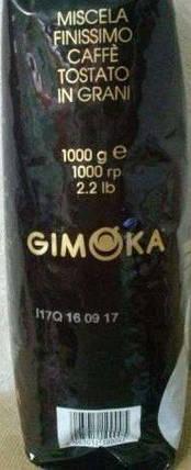 Кофе в зернах Gimoka Gran Gala Италия 1кг, фото 2