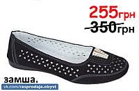 Мокасины туфли летние женские замша черные  39