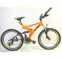 Азимут Вижен 24 дюйма Azimut Vision велосипед двухподвес, горный