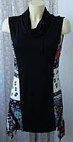 Платье женское легкое летнее модное красивое вискоза стрейч р.44 6207а
