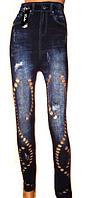 Лосины бесшовные котон под джинс модель Л2