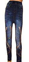 Лосины бесшовные котон под джинс модель Л3