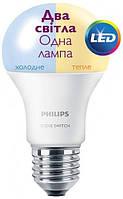 Лампа светодиодная Philips LED Scene Switch E27 9.5-60W 3000K/6500K 230V A60