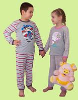Детская пижама  р.86-122см