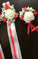Набор бутоньерка для жениха, гостей, свидетелей + браслет на руку невесте,свидетельнице,подружкам невесты
