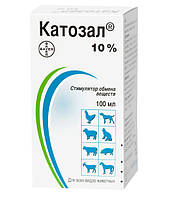 Катозал 10%  Байер, универсальный стимулятор обмена веществ для животных, 100мл