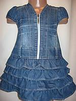 Сарафан джинсовый для девочек