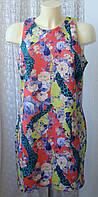Платье модное яркое красивое стрейч Atmosphere р.52 6213а