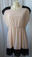 Платье легкое летнее модное красивое Atmosphere р.52 6214