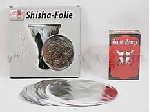 Фольга для кальяна Shisha-Folie, круглая (50 листов) 29800 - 262