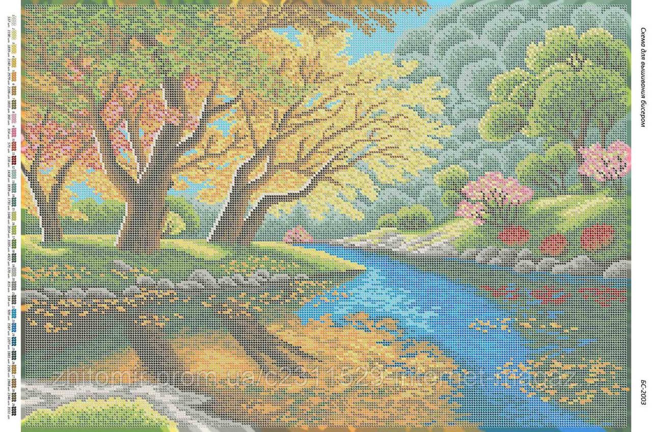 схемы вышивки бисером пейзажи