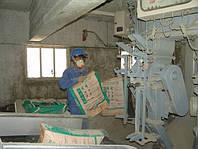 Цемент М-400 ПЦ-А-Ш, купить цемент, продажа цемента, Портландцемент, Киев,Украина
