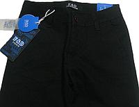 Детские (подростковые) коттоновые брюки для мальчика на пуговке черные Венгрия
