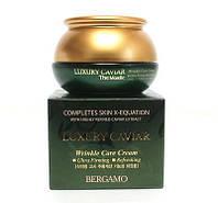 Восстанавливающий крем с экстрактом черной икры Bergamo Luxury caviar cream