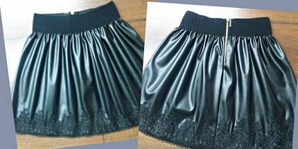 """Кожаная детская юбка на резинке """"Ажур"""" с кружевом (3 цвета), фото 3"""