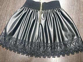 """Кожаная детская юбка на резинке """"Ажур"""" с кружевом (3 цвета), фото 2"""