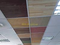 Металлический подвесной потолок тип Армстрон * плита+профиль белый