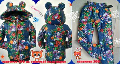 """Теплые детские штаны для девочки """"Marimaks"""" с цветочным принтом (6 цветов), фото 2"""