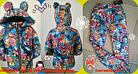 """Теплые детские штаны для девочки """"Marimaks"""" с цветочным принтом (6 цветов)"""