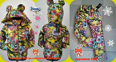 """Теплые детские штаны для девочки """"Marimaks"""" с цветочным принтом (6 цветов), фото 3"""