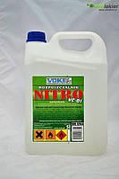 Растворитель Nitro