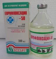 Энрофлоксацин-50 100мл №1 (энрофлоксацин)