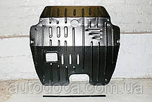 Захист картера двигуна і кпп Lexus RX330; 350; 400h 2003-