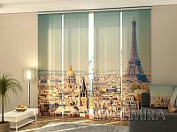 Панельная ФотоШтора Утро в Париже