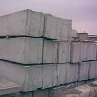 Купить ФБС (фундаментные блоки) в Харькове