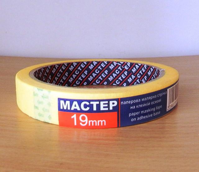 """Лента малярная  """"Мастер"""" 19мм х20м (жёлтая)"""