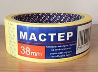 """Малярная лента """"Мастер""""  38мм х 20м (жёлтая)"""