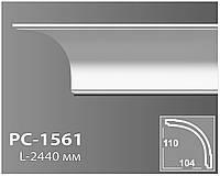 Perimeter Гладкий карниз Карниз профильный PC-1561