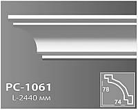 Perimeter Гладкий карниз Карниз профильный PC-1061