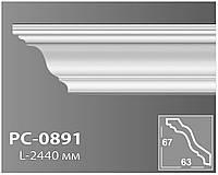 Perimeter Гладкий карниз Карниз профильный PC-0891