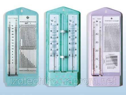 Ареометр, гигрометр, психрометр, термометр, манометр, вакуумметр, мановакуумметр