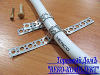 Перфолента сантехническая 12х0,55 мм (25 м.п.)